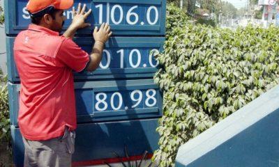 oil petrol