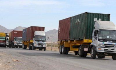 trade exporters
