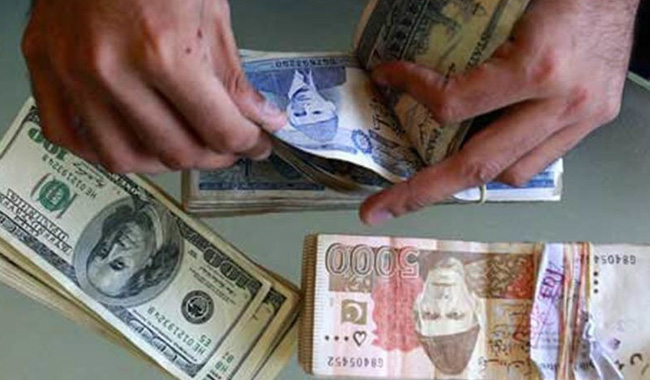 rupee foreign exchange